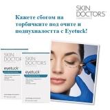 Eyetuck™ Duo Pack