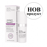 Instant Facelift™ Travel Size - Серум с лифтинг ефект